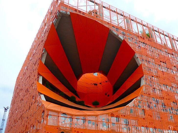 Lyon Orange Cube
